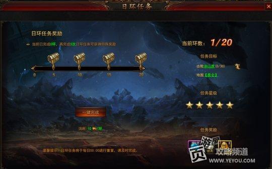 页游大青云任务介绍