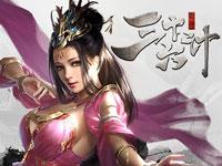 PK网页游戏2020通服人气礼包