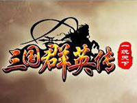 PK网页游戏豪礼在线拿