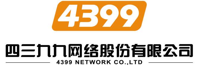 厦门四三九九网络股份有限公司