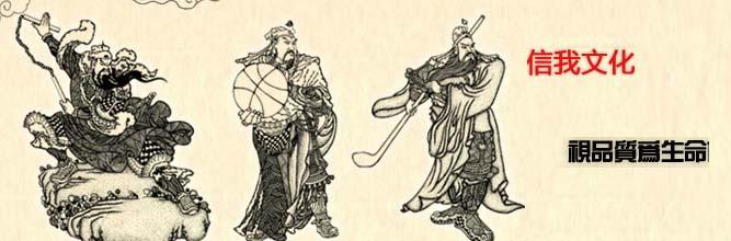 北京信我文化传播有限公司