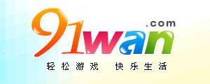 广州维动网络科技有限公司