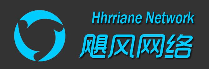 深圳飓风伟业网络有限公司