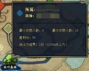 【活动解析】地图争夺战大爆料,策划面对面