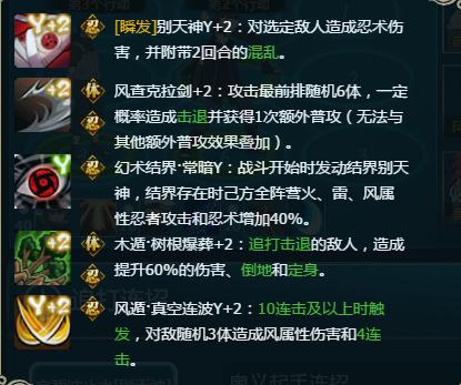 突破团藏1.png