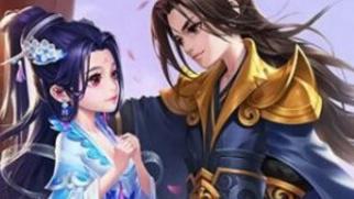 捉妖找情缘 正版授权新游《三生三世十里桃花》试玩