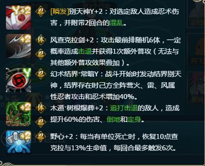突破团藏2.png
