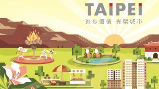 台北市政府近日推出一款以市长日常为主题的网页游戏《奔跑吧!台北》,市长柯文哲将以像素风格在游戏