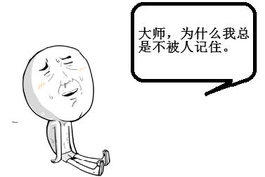 【暴漫火影ol】第三期:为啥我总是不被人记住