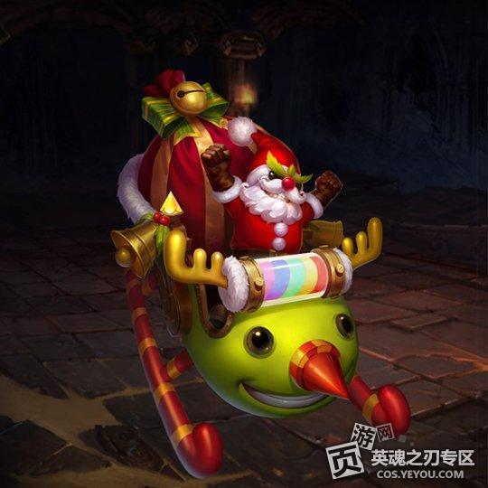 [活动] 圣诞装+圣诞礼,精品皮肤卡等你抢!