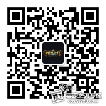 """WCA火爆开战!""""电竞女王""""张雨绮助威《英魂之刃》"""