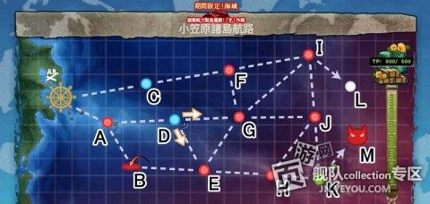 Kancolle2017冬活E2.png