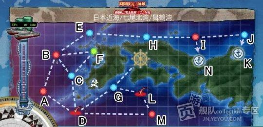 舰队collection2017冬活E1掉落统计